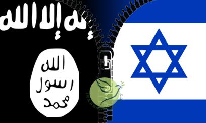 ISIS & israel