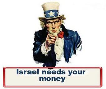 israel-needs-your-money