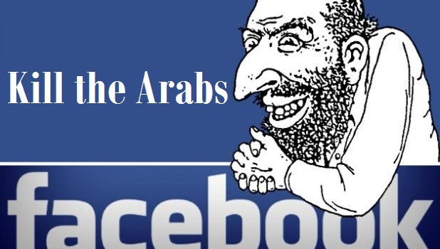 social media and the zionist calls for murder � sami