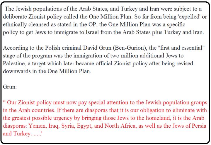 Arab jews