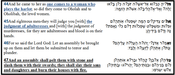 Torah 5