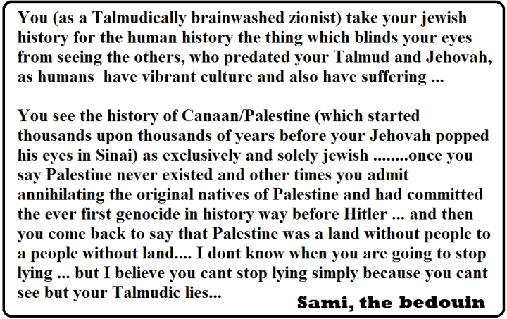 TalmUdic thinking